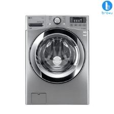 Washing Machine Repair In Bangalore Washing Machine